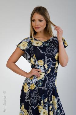 Giovanna ruha