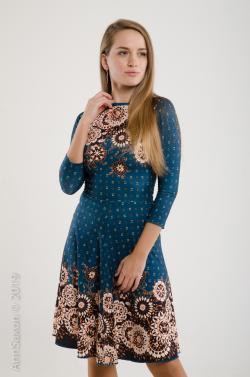 Beáta ruha