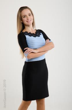 Claudia ruha